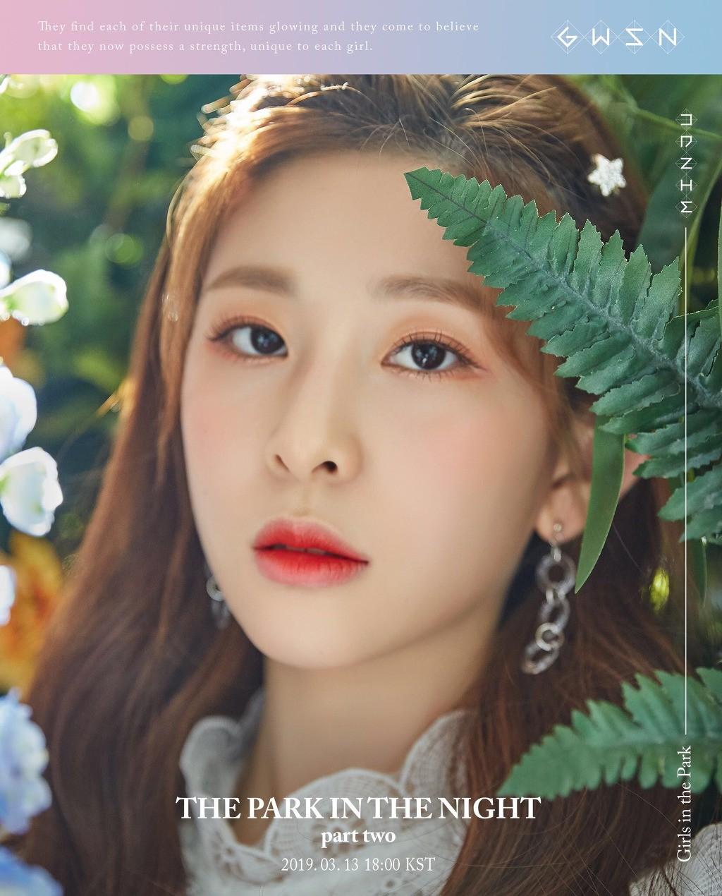 Minju profile image