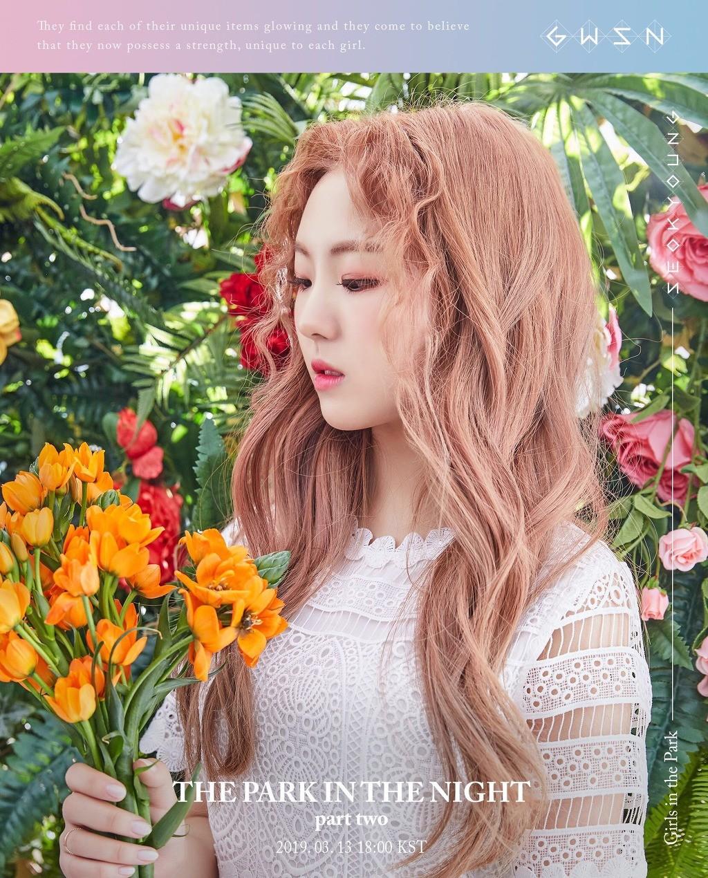 Seokyoung profile image