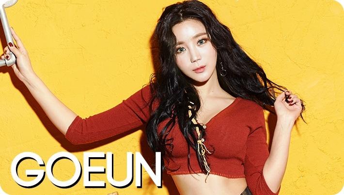 Goeun profile image