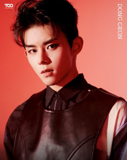Too Members Profile Kpop Profiles Makestar 'i miss them too much': too members profile kpop profiles