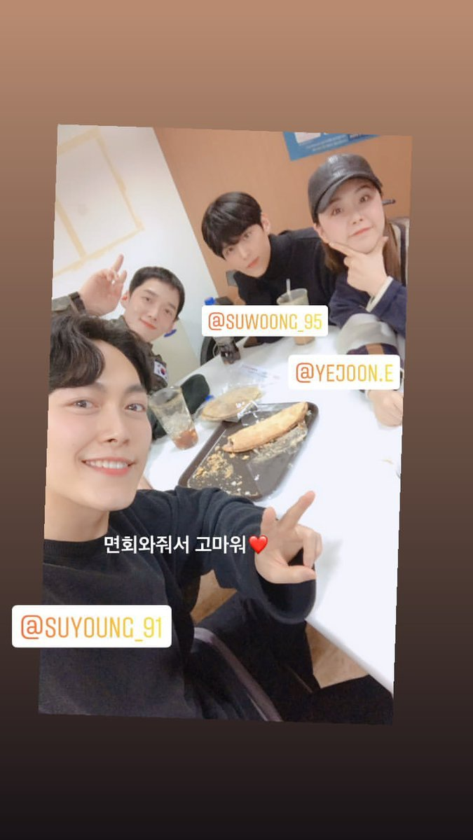 [BOYSTORY] 200212 Sunwoo's instastory update with Suwoong