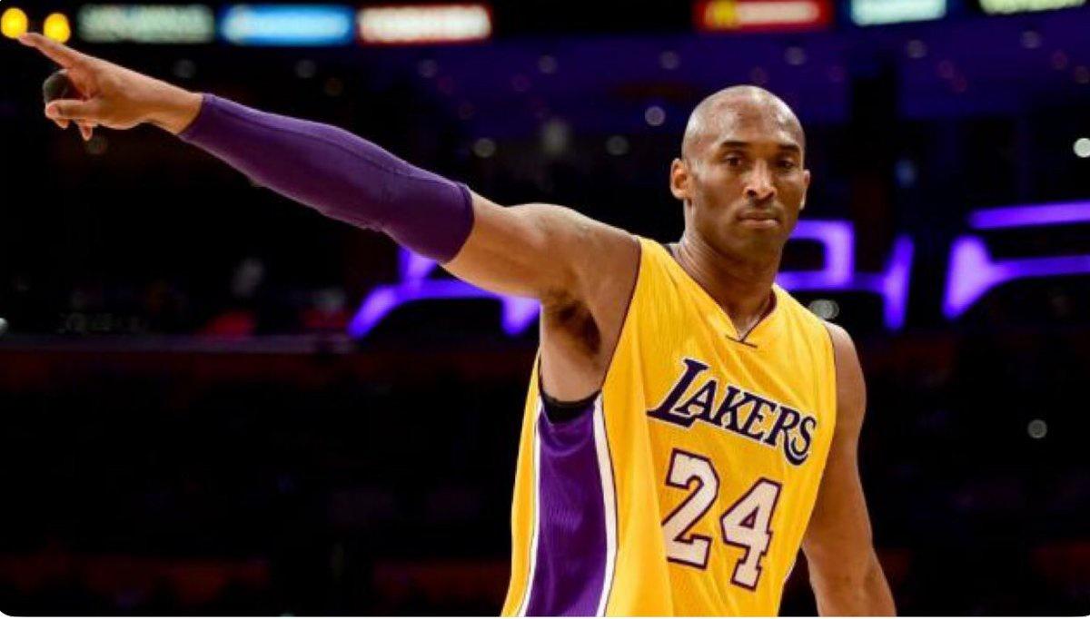 All-Star Game : le trophée de MVP (Most Valuable Player) du match renommé le «Kobe Bryant MVP Award» pour Kobe Bryant … via