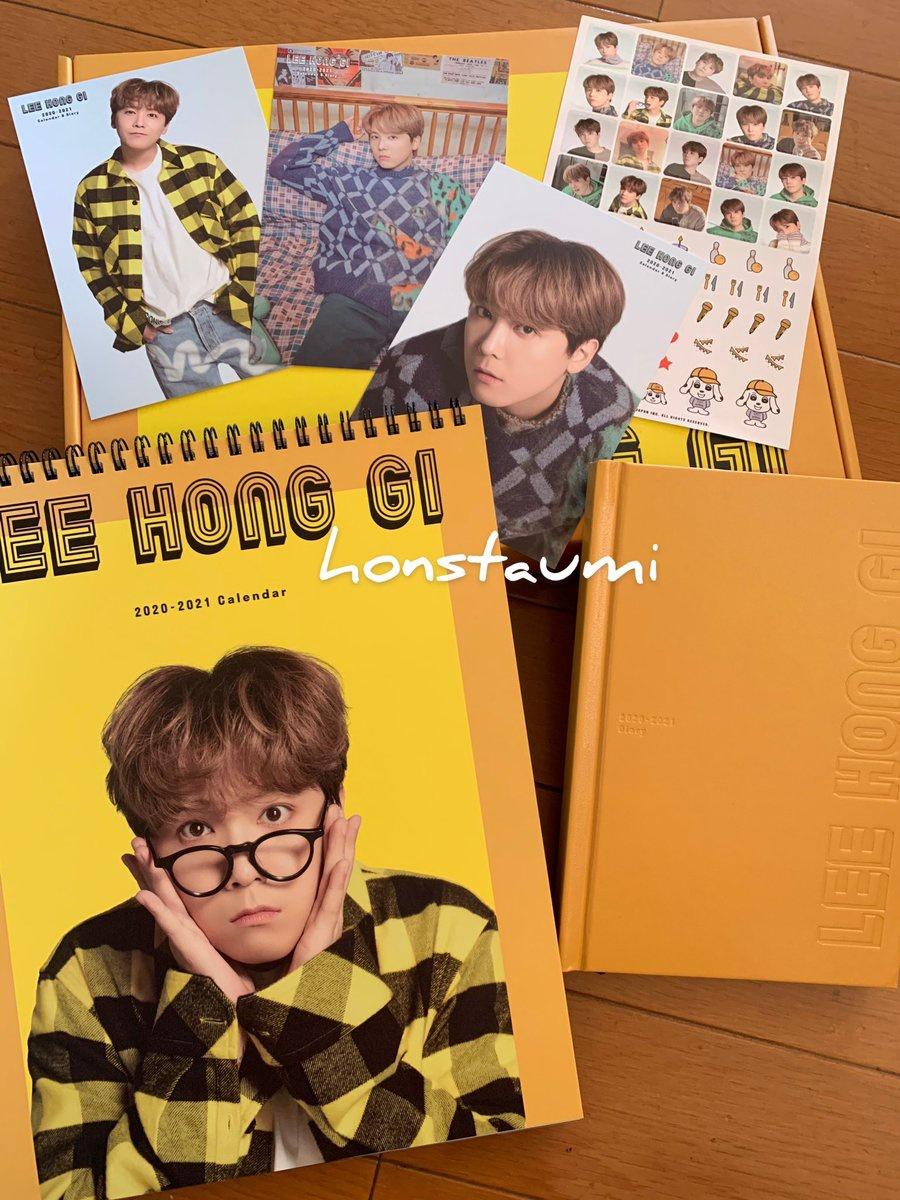 200320 Hongki 'D-394' 「LEE HONG GI 2020-2021 Calendar & Diary BOX」