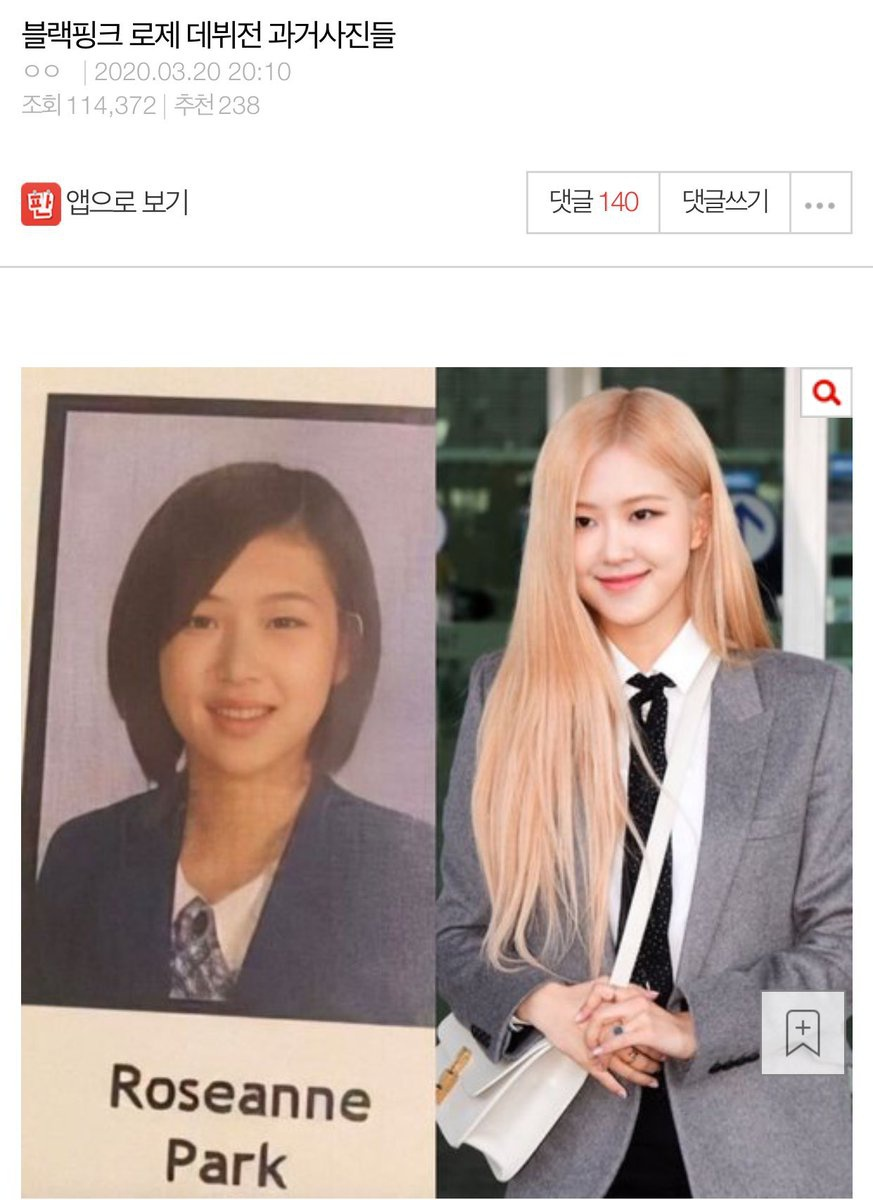 200322 — Knetizens react to predebut pictures of Rosé