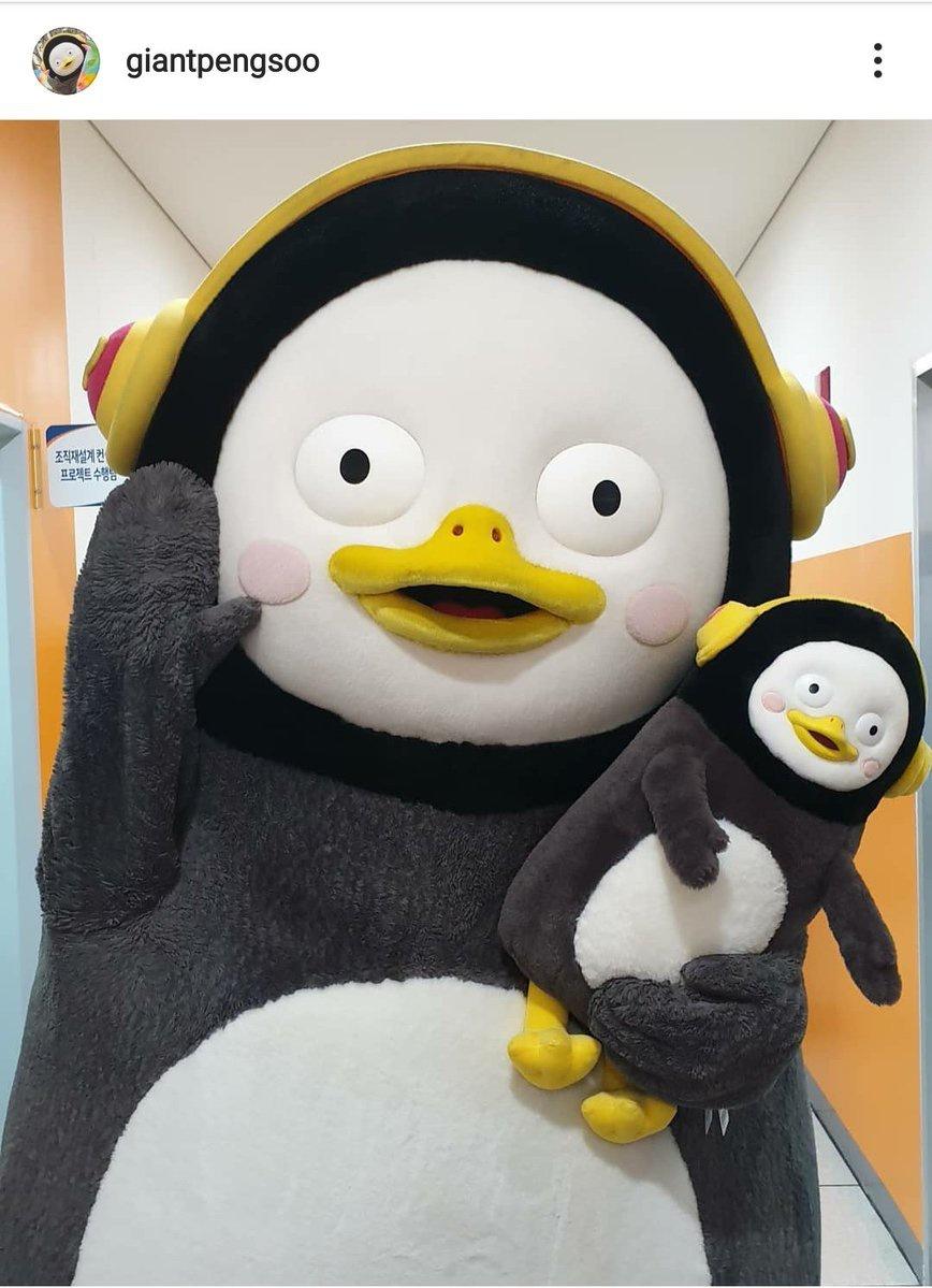 Random thought: The only Korean celebrity that will snatch some of my attention from is Pengsoo! I so love this penguin!! But of course nothing matches my craziness over