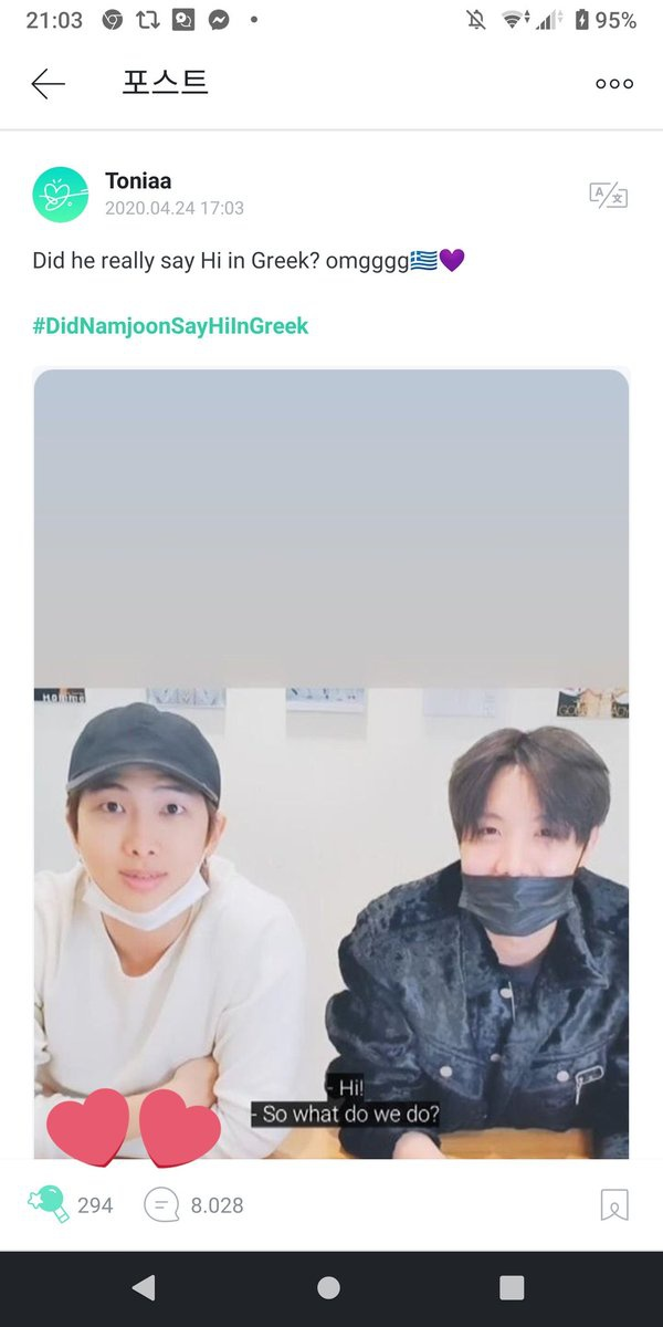 Greek Armys will always remember this day. Today was a HUGE win for us! We've been trending Greek posts on weverse for more than 3 hours. You are awesome Fam! I'm so proud of us. When we decide to do something we always manage it!💙🇬🇷 24/04/2020