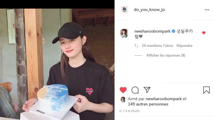 05.05.2020 | - a laissé un commentaire sous un post d'une manager de son agence Bon Anniversaire💚