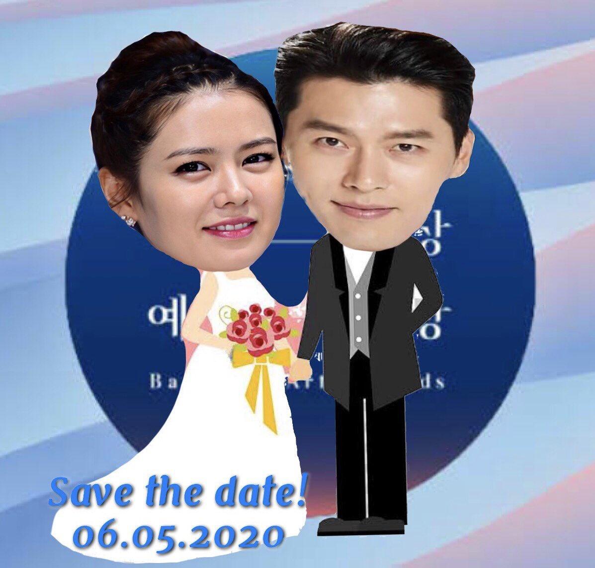Son Ye Jin photo