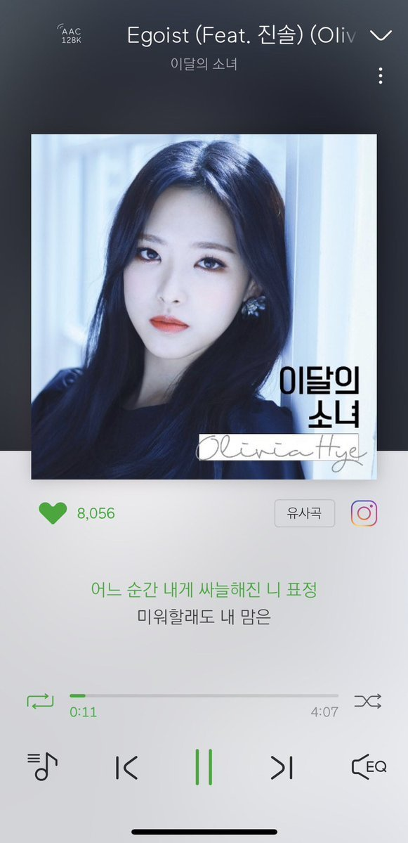 "[MISC] 200518 Eunjo recommended five songs on fancafe today & one of them is ""Egoist"" Back in April, she mentioned on VLIVE that she is close with ""Hyejoo unnie"" 😊"