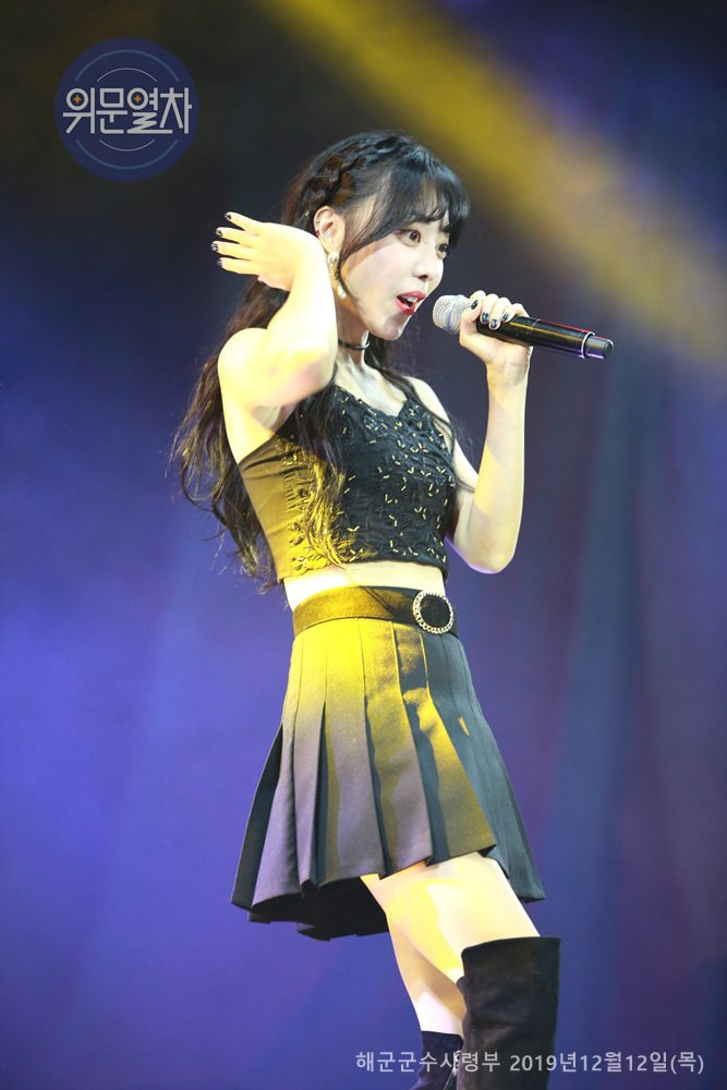 191212 KFN K-Force Special Show/Consolation Train (4) src.