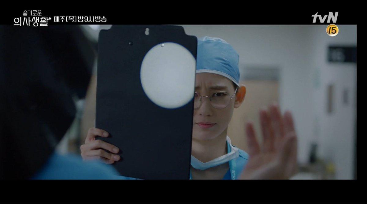 เริ่มรู้จักคุณชินฮยอนบิน ในบทคุณหมอจางคยออุล แพทย์ประจำบ้านปี 3 แผนกศัลยกรรมทั่วไป จากฉากนี้ใน Ep.1 เมื่อวันที่ 12/03/2020 ❤️