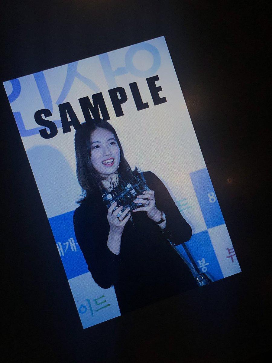 Suzy photo