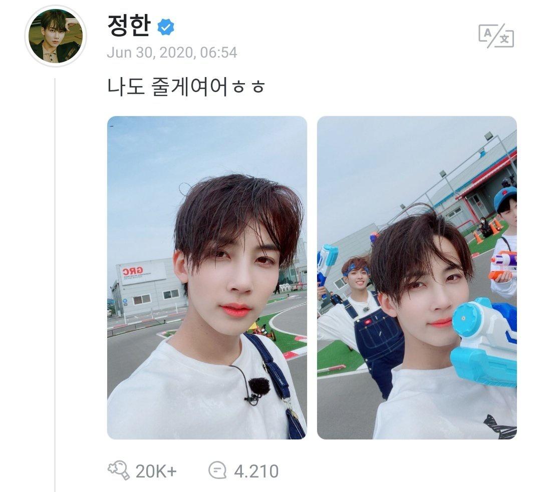 [WEVERSE※200630] Post de Jeonghan Yo también les daré ㅎㅎ Cr: SVT_Fancafe_1