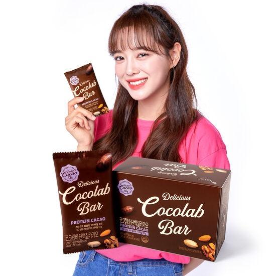 [📸] 04.07.2020 - Fotos promocionais da Sejeong para a marca Cocolab_2