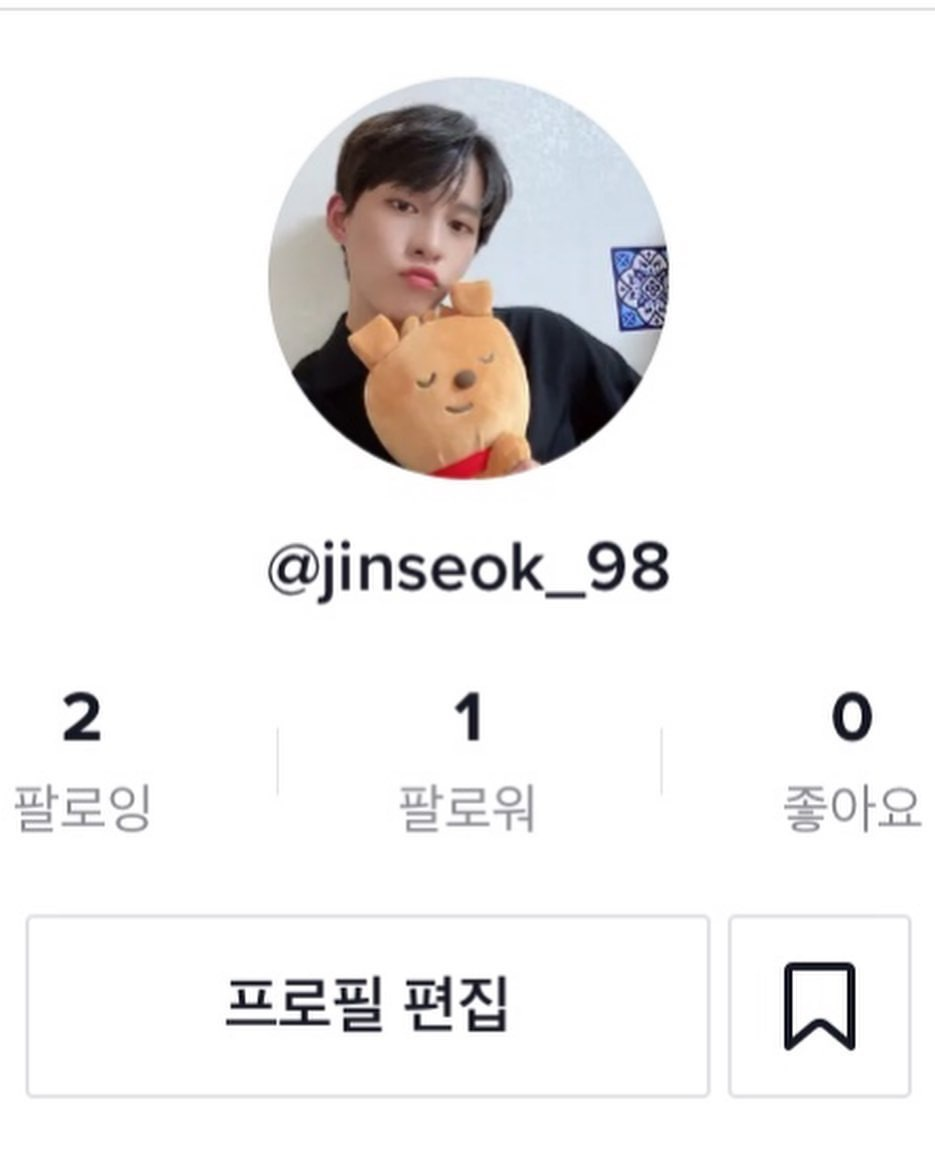 200626 Jinseok's IG update My Tik Tok account has been opened!!! I'll upload it frequently in the future!! Will you come to watch a lot~? ♥_2