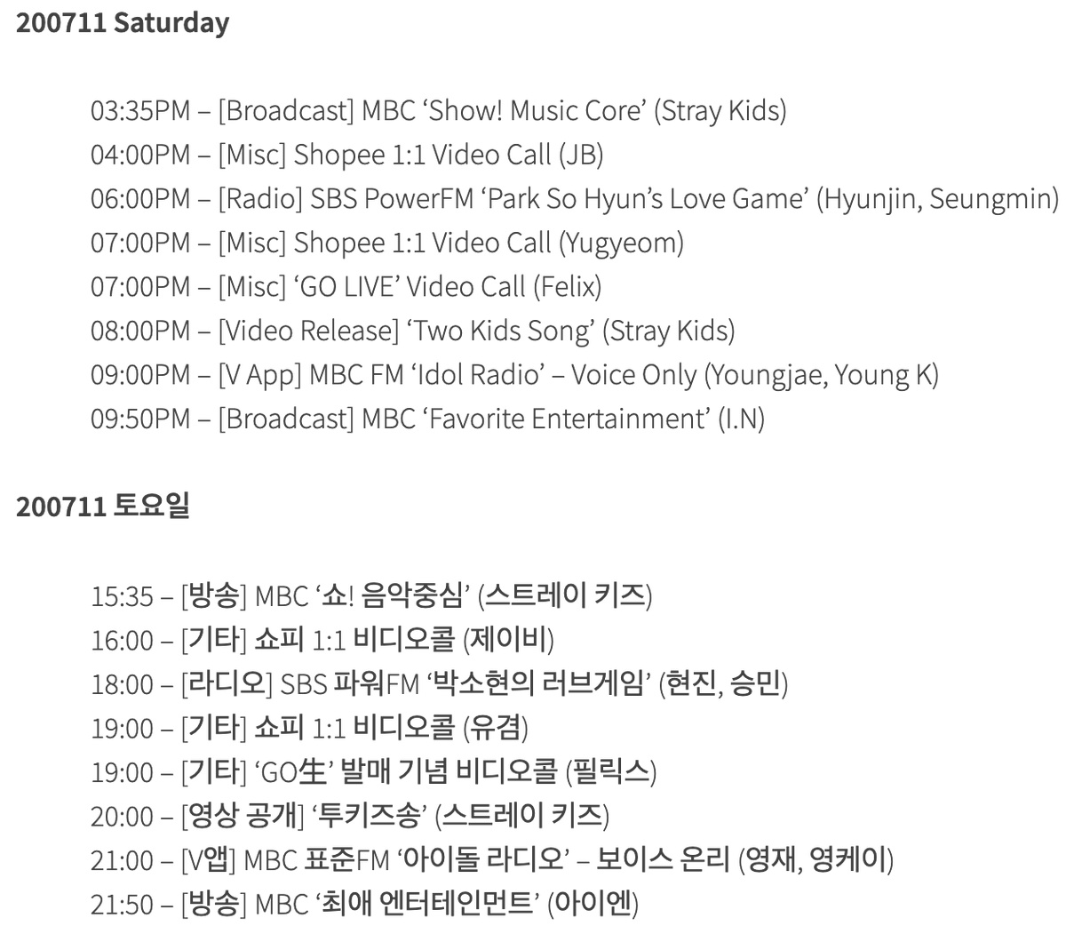 [200711 Saturday / 토요일] JYP Nation Schedule / 스케줄 All times in KST. SUBJECT TO CHANGE.