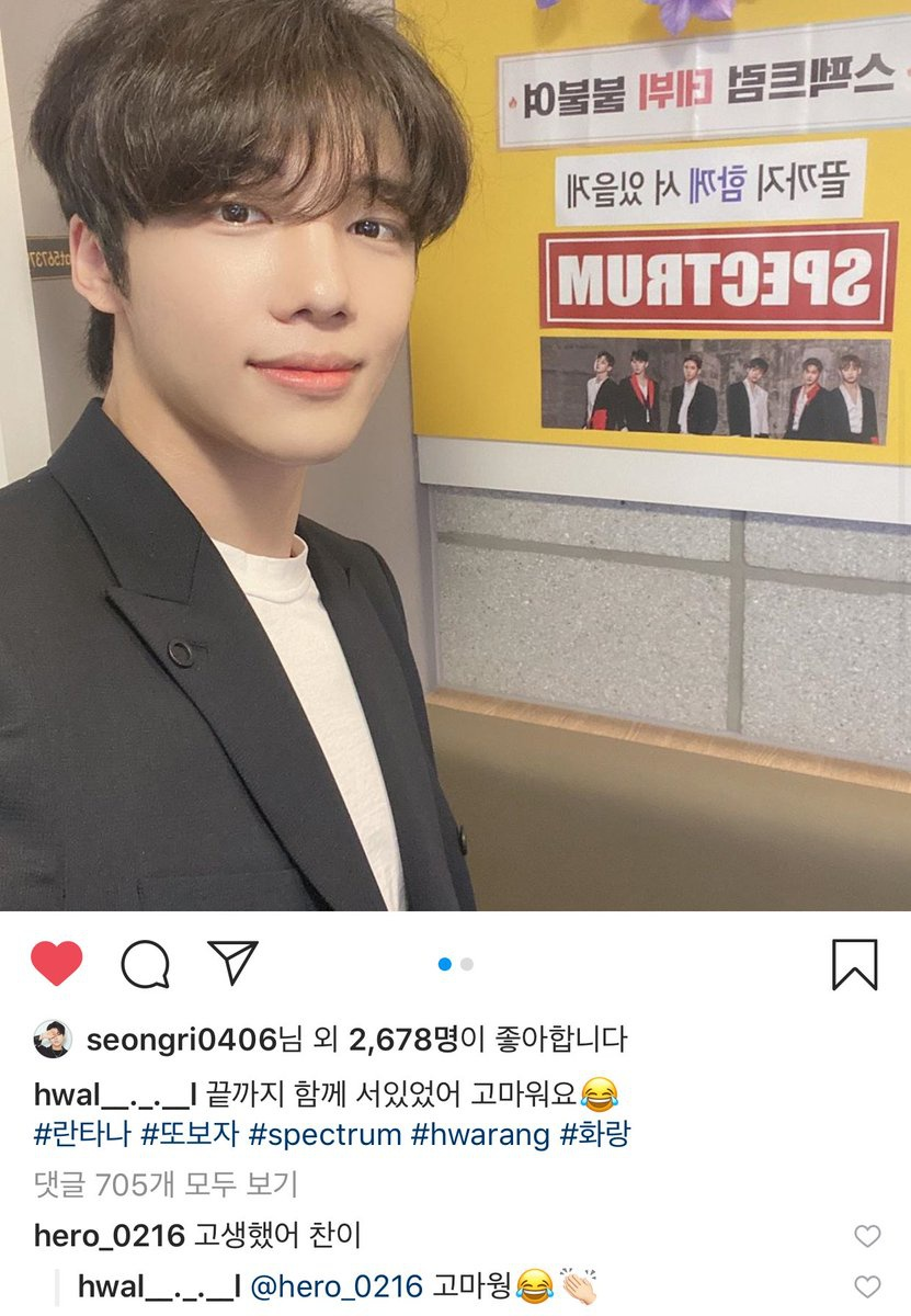 [instagram] 200711 hwal__._.__l's post lucente's hero commented on jongchan's post! hero: you worked hard, chanie ↳ jongchan: thank you😂👏🏻 rainz's seongri also liked the post~