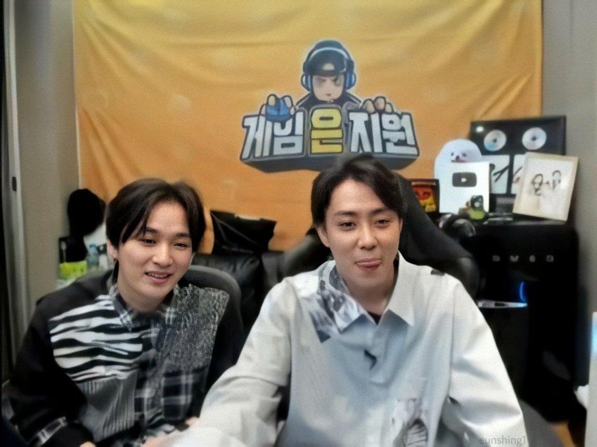 200715 (게임은지원) LIVE 은지원 with 김재덕_2