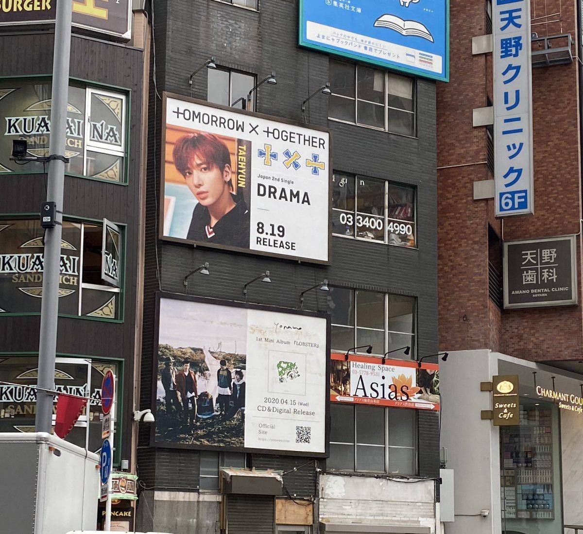 """「 FOTOS   200729 」 En Tokio, Japón se muestran varios anuncios de póster del segundo single japonés """"DRAMA"""" de TXT. (2) © MOA Peru_1"""