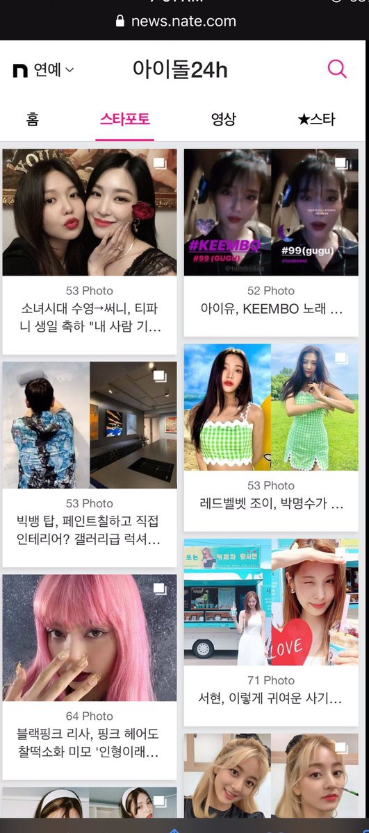 📢 [200803 - NATE] Lilies, Lisa's photos are on the main page of Pann Nate earlier and two articles of Lisa on Nate News are included on star photo of Nate entertainment. 블랙핑크 리사_3