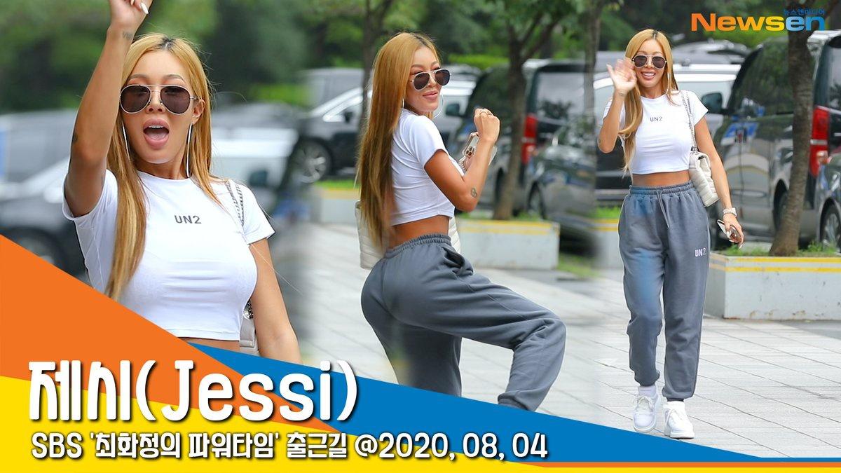 제시(Jessi), '눈누난나~ REFUND? OKAY!' (라디오출근길) [NewsenTV] 출처 200804