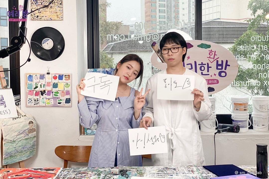 200705 sm_ccc_lab instagram update with Yeri & Chanhyuk!✨ 🔗 … 🔗_2