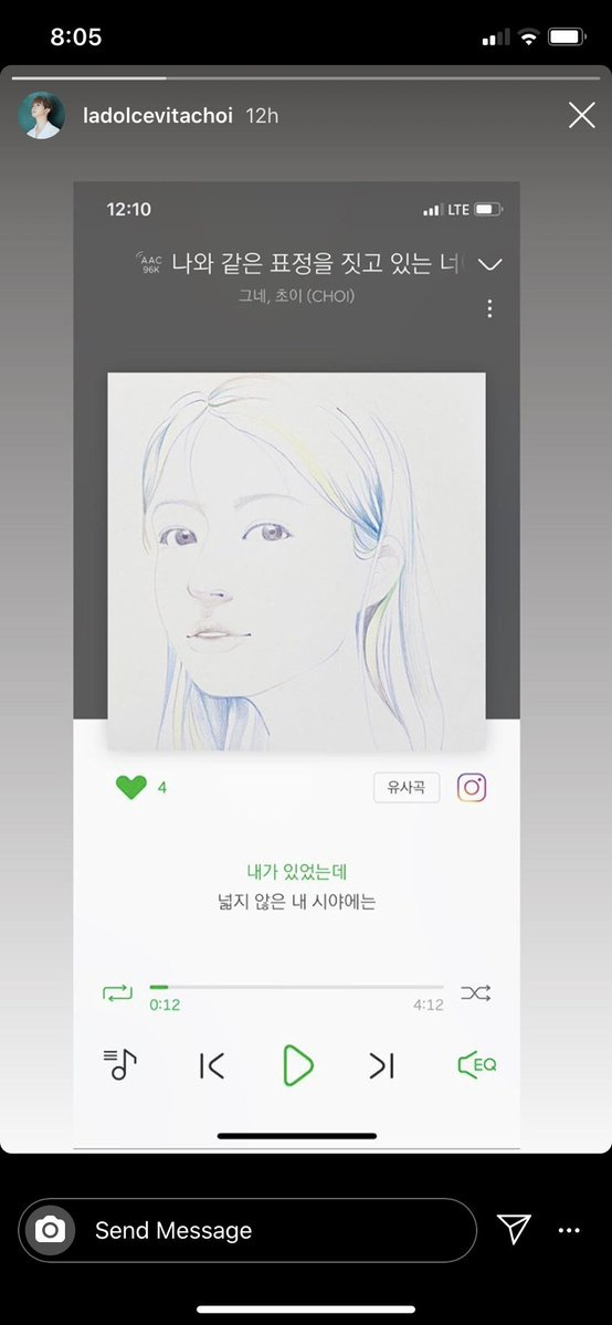 200913 Choi's Instagram story. …_1