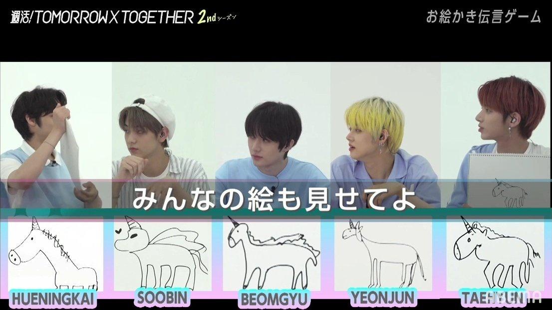 [🌿] 140920   TXT in Abema TV Member TXT diminta menggambar unicorn dan ini hasilnya..