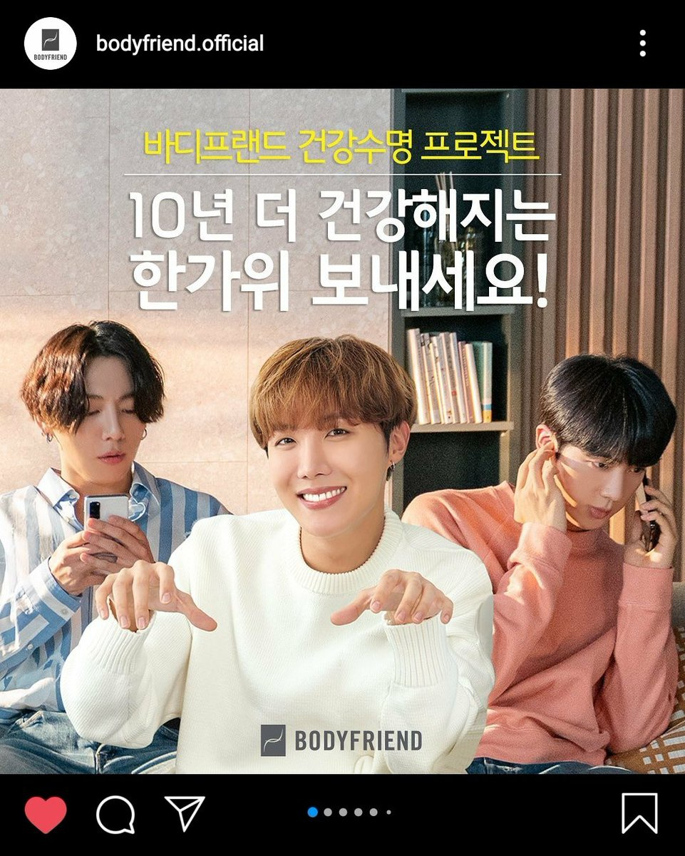 ⁣⁣▌INSTAGRAM l 200916 ▌⁣ Actualización de Bodyfriend oficial. 🔗 … ⁣⁣⁣⁣⁣⁣⠀⁣⁣⁣ ⁣⁣⁣⁣⁣⁣⠀⁣⁣⁣ ►Via. jk_indonesian ll_1