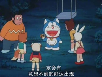 [TRANS] 200915 Weibo update (5) 15: Goodbye blue hair 16-17: A princess is escaping from Disney??? (Why??) 18: Giving this to everyone [Caption: Unexpected good fortune will appear soon for sure]_4
