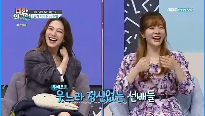 [200916] Hyoyeon & Sunny for MBC every1 South Korean Foreigners EP 101_2
