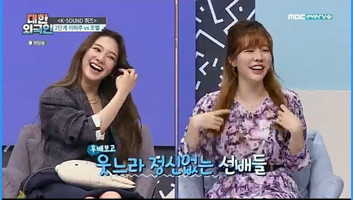 [200916] Hyoyeon & Sunny for MBC every1 South Korean Foreigners EP 101_1