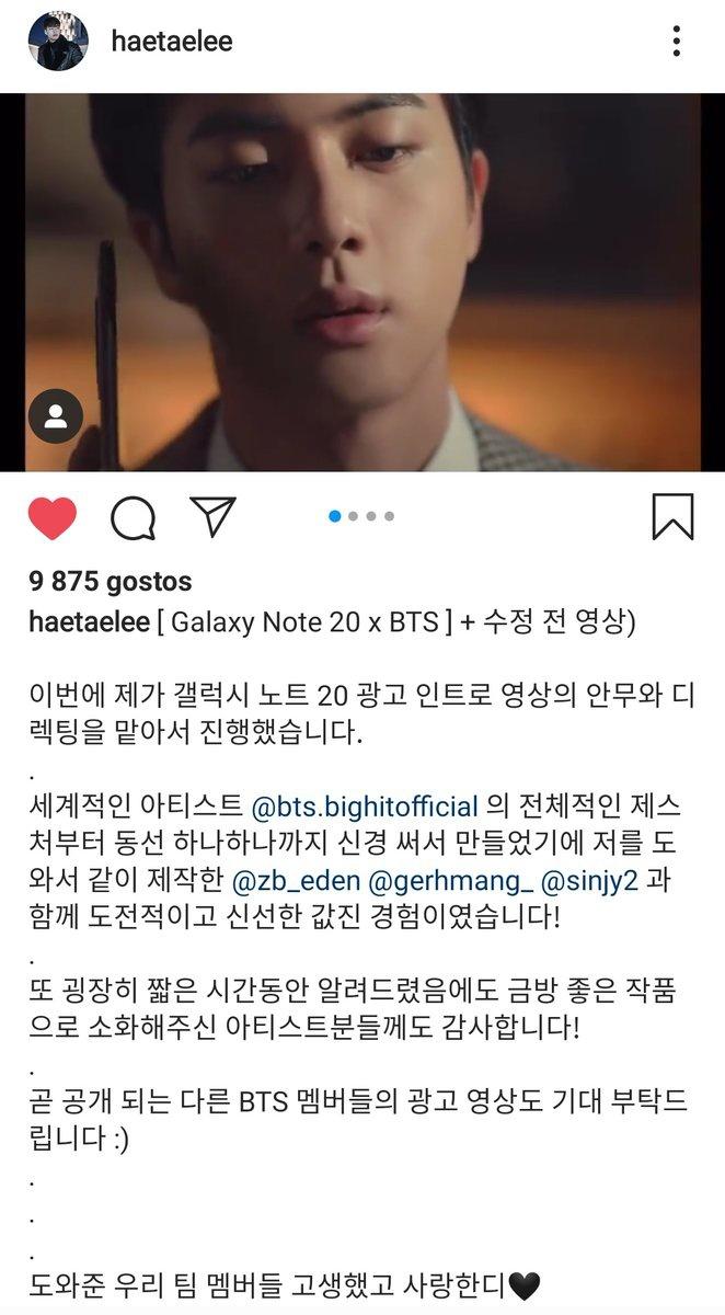 [200916] O coreógrafo da dança do Jin e do Jungkook no anúncio para a Samsung, Lee Wootae, postou uma mensagem de agradecimento no seu Instagram, onde disse que eles saíram-se perfeitamente com a coreografia, com apenas uma hora de aprendizagem 💛