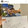 [IG] 22.01.2020 Atualização na conta nyong__2 com foto da revista da Marinha com Minho e seu autógrafo 🔗 … Cr. nyong__2/Via likea_fire