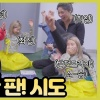 [ENG SUB] 200123 Solarsido   A crazy hype game of Yut Nori for the Korean New Year!! 📺 Subtitles by ch0sshi, Lily