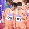 191216 | Jaehan, Hwarang & Eunjun @ ISAC 2020