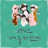 | TWITTER 200125 | [ Notre est aujourd'hui~🎶 Est-ce que vous appréciez vos tteokguk? Pour célébrer un joyeux Nouvel An, Donggyu vous a préparé un petit cadeau💚💚 J'espère qu'aujourd'hui a été une chaude journée pour vous. •••