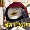 🐧💙 200207 [EP89-90]붕어빵 장수 펭수(feat.유재석,KMJ)-2 📸 …