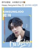 [200216 UNIQ Official Weibo] thank you for your company, cherishing every moment of being moved: hums youth into a song, as long as 「you understand」 🎼 wishing u peace & prosperity, blossom together in the future 💐 Happy SungJoo's Day🎂