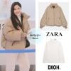 200112 at Haneda/Gimpo Airport wearing Zara - oversized puffer jacket €59.95 Dxoh - logo turtleneck ₩39,000 pic cr: creamy candy