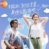 ☁️[UPDATE] 200217 湖南卫视天天云时间 weibo: ➖ 🖥 MangoTV app > Live > Satellite ⏰ คืนนี้ 18:55น. เวลาไทย