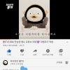 190321!! 펭수 유튜브 데뷔일!!! 유튜브 데뷔 1주년 축하해 펭수야!! [펭TV] EBS 연습생 펭수 유튜브 데뷔💜 머랭쿠키 먹방