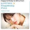 200324 | مينا حصلت على التهنئة لعيد ميلادها من الشركات الثلاث المسؤولة عن توايس : - بحساب التويتر الكوري ( التابع ل JYPE ) - بحساب التويتر الياباني ( التابع ل Warner Music jp ) - بحساب الشركة الامريكية Republic Records -K