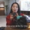 [ 200326 ] Minny J 소민 en YT SOMIN nos enseña que hay en su cartera~✨ ⭐