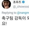 "×SEUNGYOUN× 200326 Seungyoun's Twitter ""Assa! I Got an award"" ""This year's world supervisor"" *Note this is for a soccer game app"