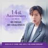 Kore saati ile 01.04.2020 tarihiyle Park Hae Jin'in çıkışının 14.yıli... Bu yakışıklı adam tam 14 yıldır azimle çalışmaya devam ediyor. Ve dileriz nice 14 yıllar bizimle olmaya devam eder🥰💕🥳