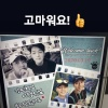 [ 200402 ] Min Hyuk IG story update