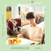 """has released her OST digital single """"Fall in Love,"""" the 4th part of the KBS2 drama """"Meow, the Secret Boy"""" OST. … …"""