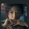 [Instastory] 04.04.2020 : ➡️ chaejin95