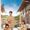 Rating drama Jum'at 100420: SBS 11.1% | 12.1% JTBC 14.7% 🎉😱 Channel A 0.7%